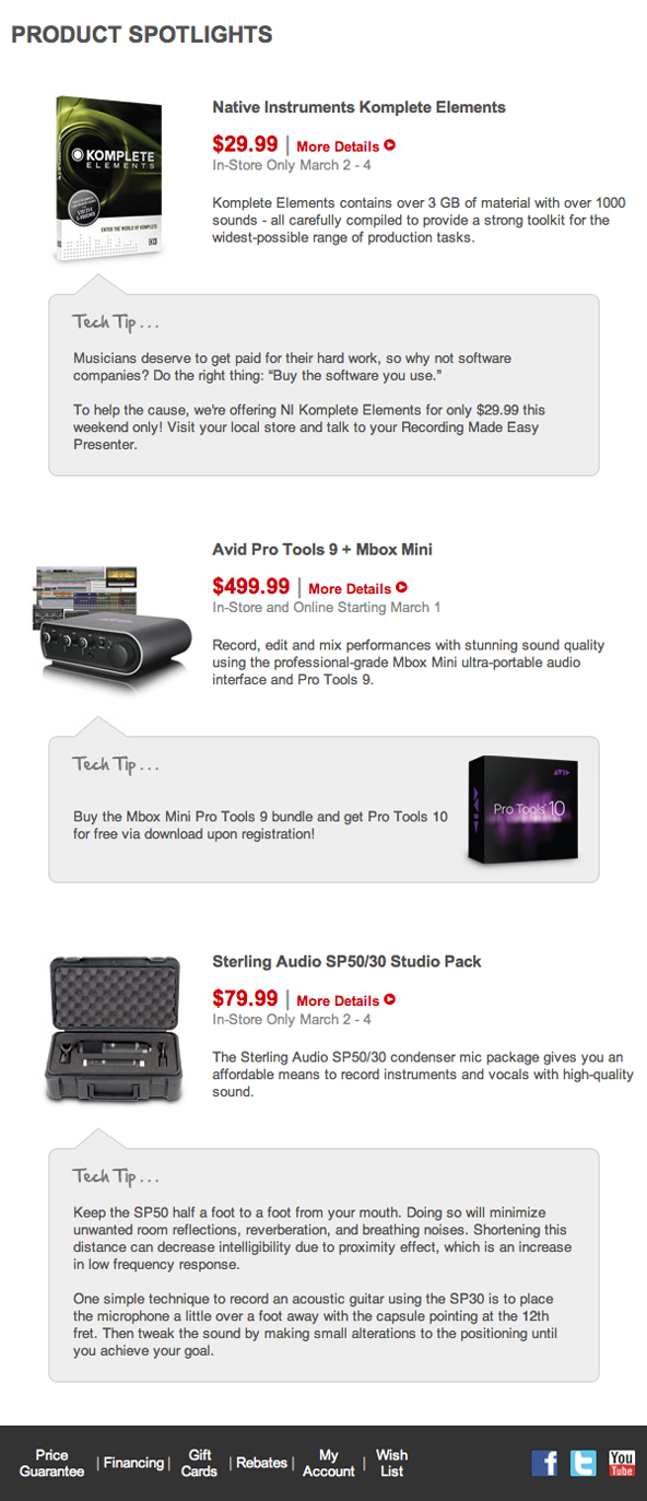 Guitar Center Email Example 2